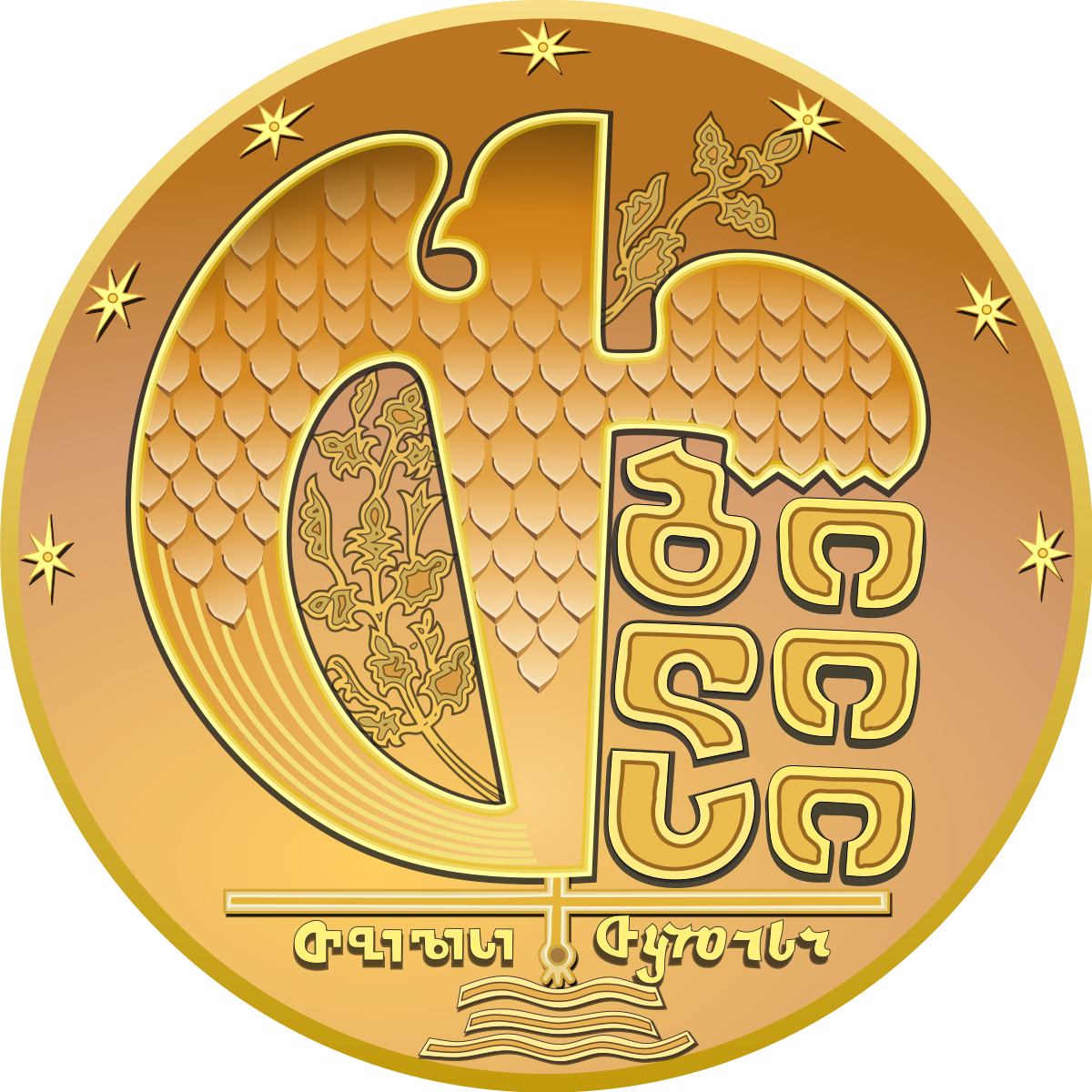 Seal of Tbilisi City