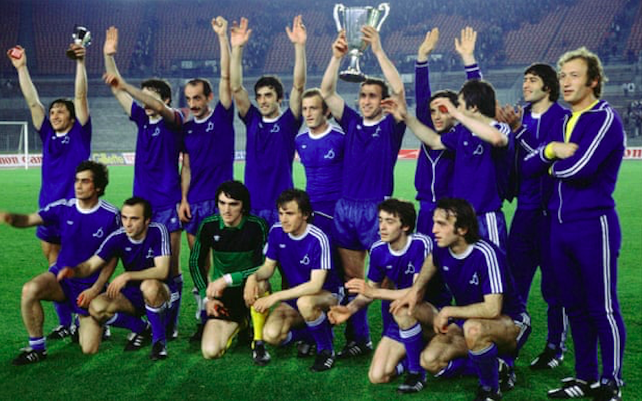 The Dinamo Tbilisi celebrate with the European Cup Winner trophy. Credit: The Guardian/Action Images
